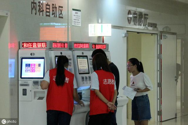 <b>北京协和医院社工部志愿者招募</b>