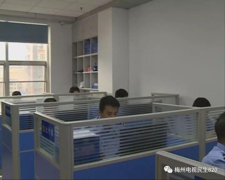 梅州市反诈骗中心微信公众号将推出24小时在线咨询服务!