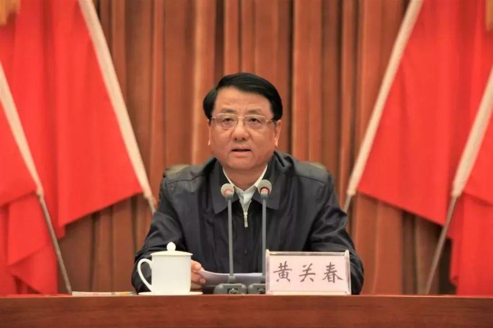 <b>黄关春已卸任湖南省委常委、政法委书记</b>