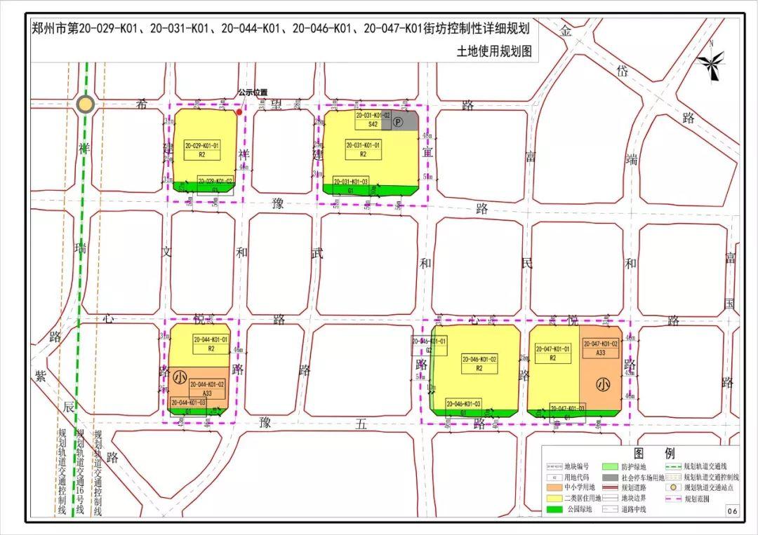 村庄建设用地规划图