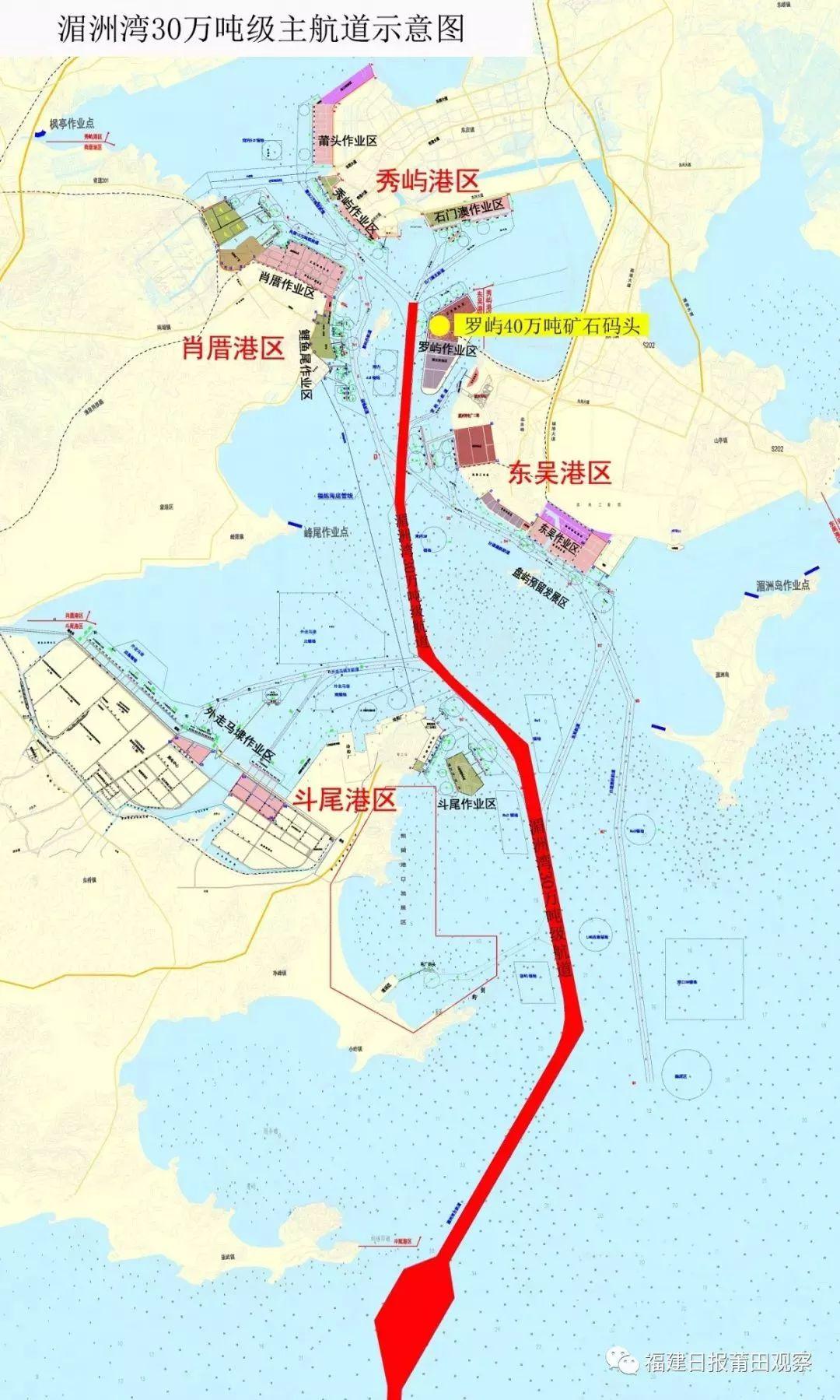 湄洲湾主航道通航等级将提高至40万吨,总投资约6.7亿元