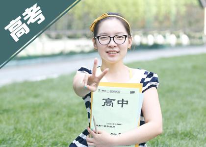 2019年高考(北京卷)数学考前知识分析
