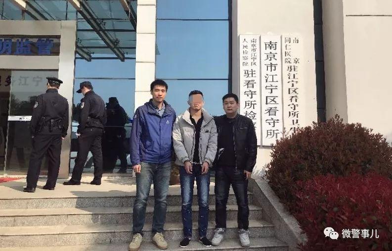 朝阳一男子借交女友之机,诈骗50余万元被警方抓获!