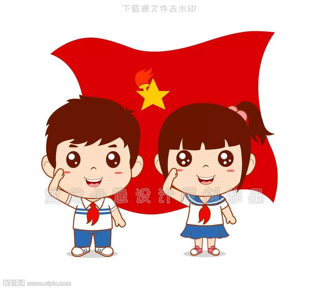 我是少先队员啦 北塘实验小学创新校区举行一年级学生入队仪式