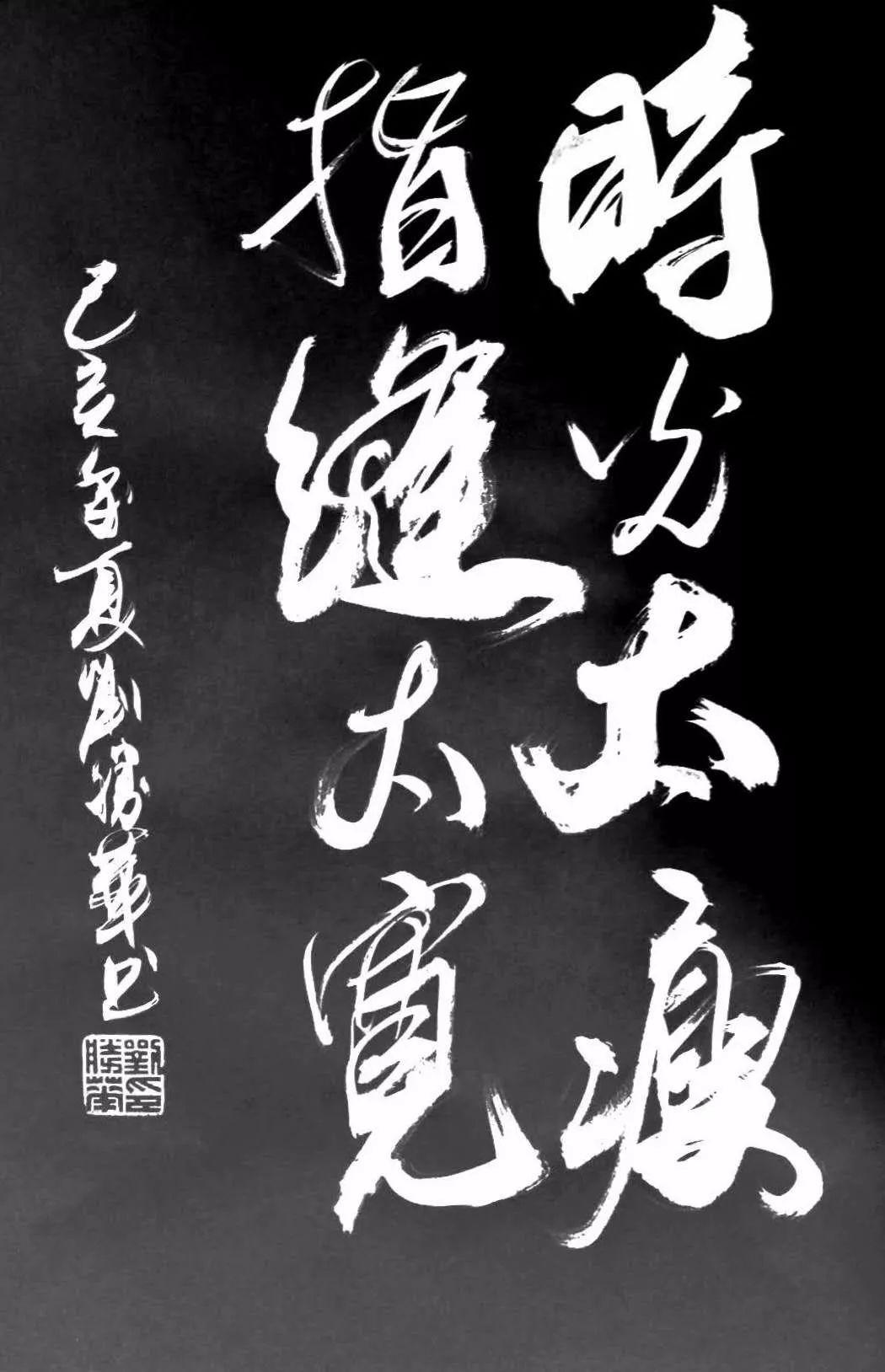 文化 正文  青年时代,原系深圳市青年书法家协会常务理事,广东省青年图片