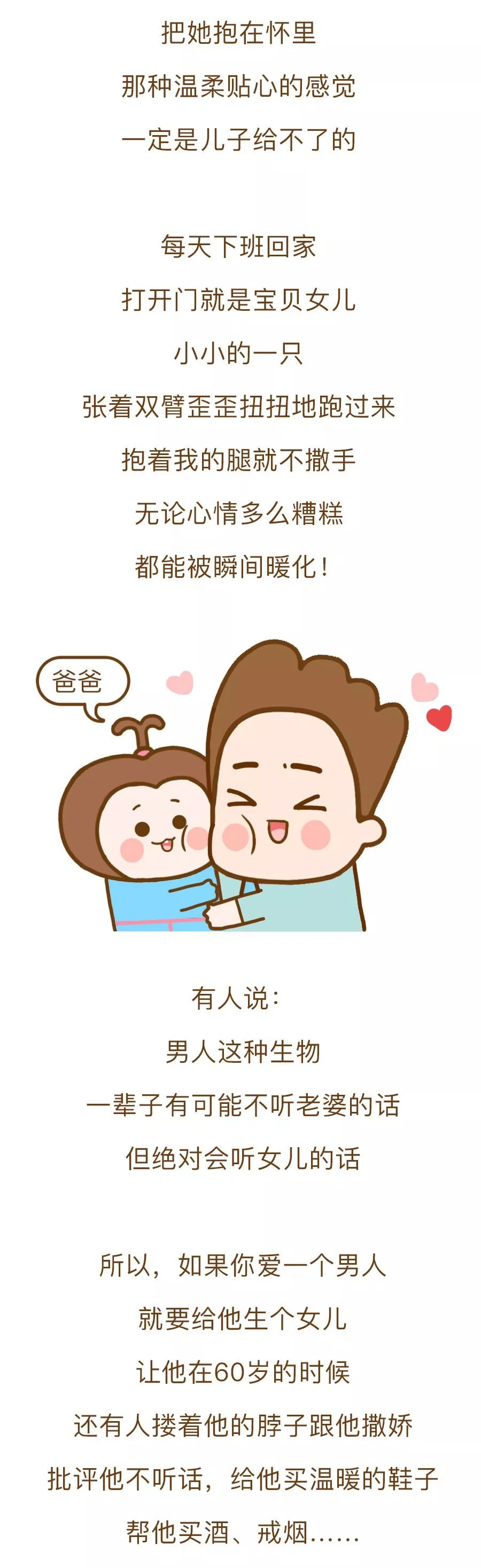 """乌镇峰会20日开幕 新增""""直通乌镇""""大赛"""