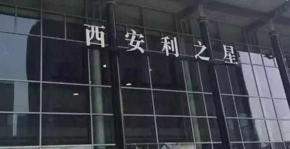 """任正非怼""""华为偷美国技术"""":美国没有,去哪偷?;阿里回应下半年在香港二次上市;字节跳动或下半年发布手机……"""