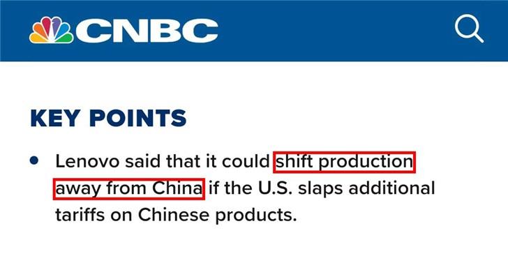 特朗普拟禁止微信交易 腾讯暴跌10%市值蒸发5000亿港元