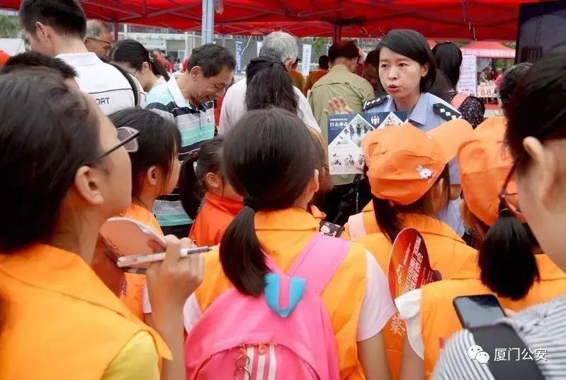 三地专家在港共话粤港澳大湾区教育发展