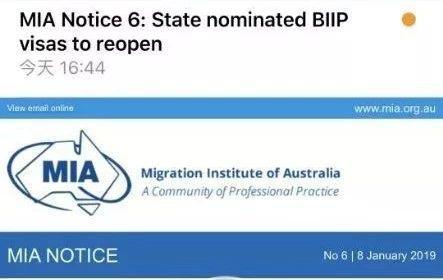 <b>环球移民支招:澳洲留学生毕业后还有哪些选择</b>