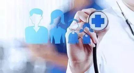 聚焦丨我省今年招419名定向医学生!免学费住宿费、毕业后有编制