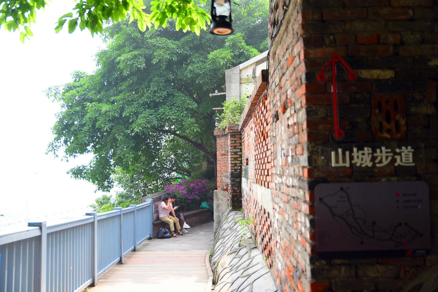 山城步道:再现重庆味道和原生活..._城市