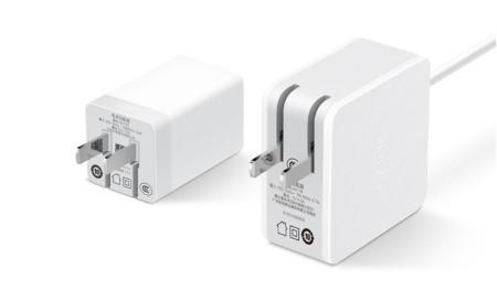 充电器CE认证所需资料,怎么办理?