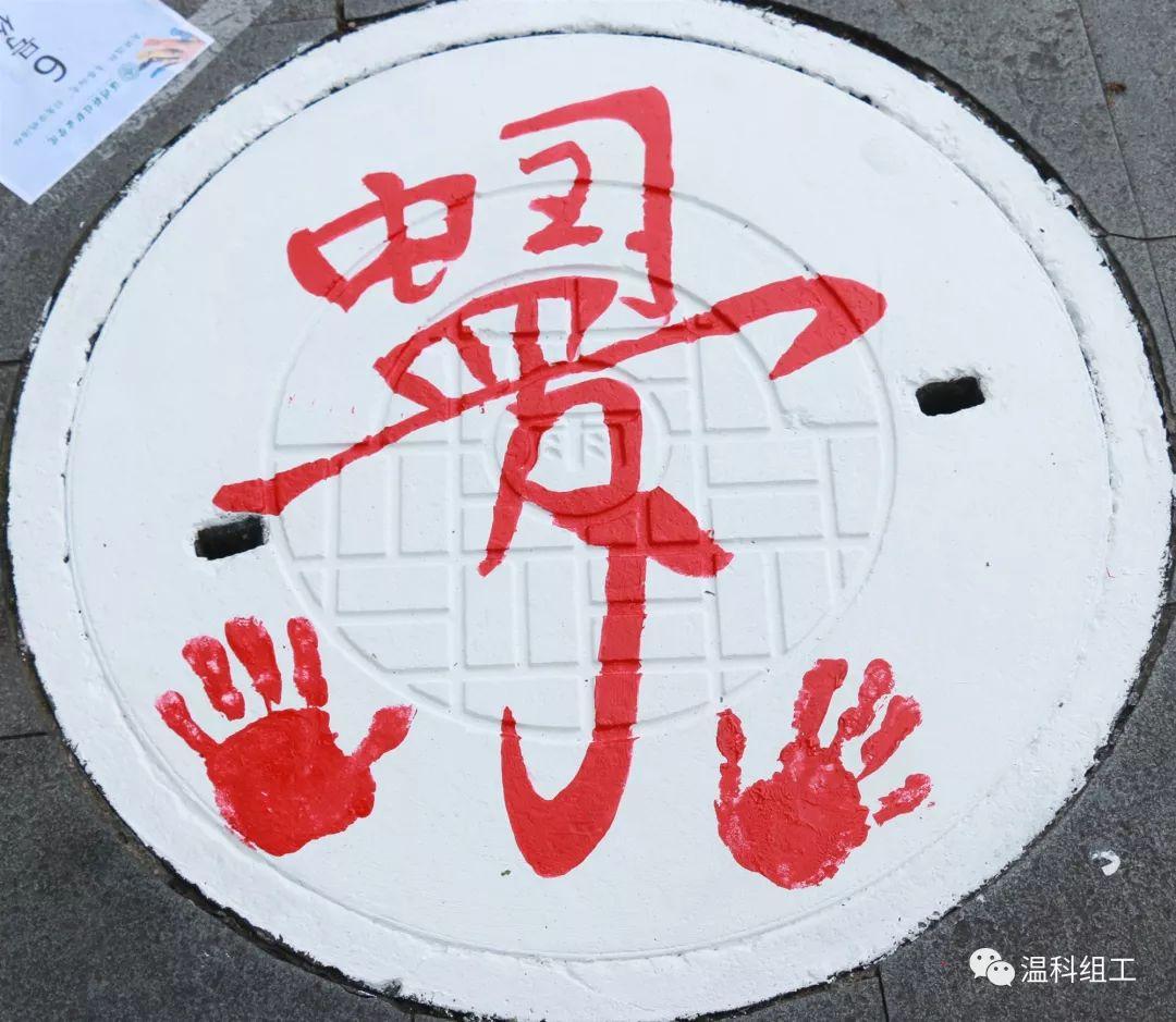 70周年中国梦的画