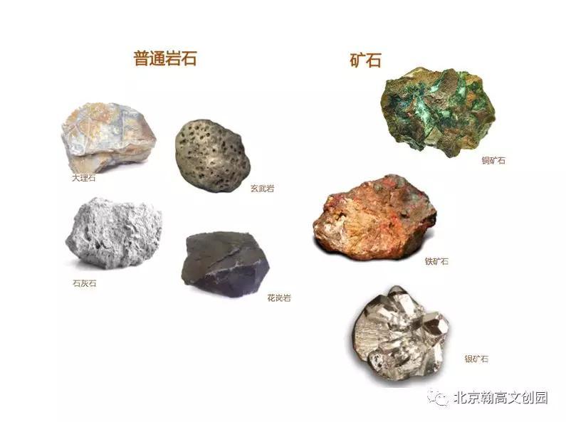 """给点""""岩""""色就灿烂"""