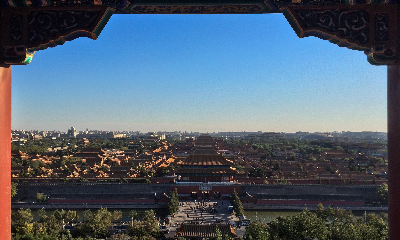 仰韶文化遗址平面图