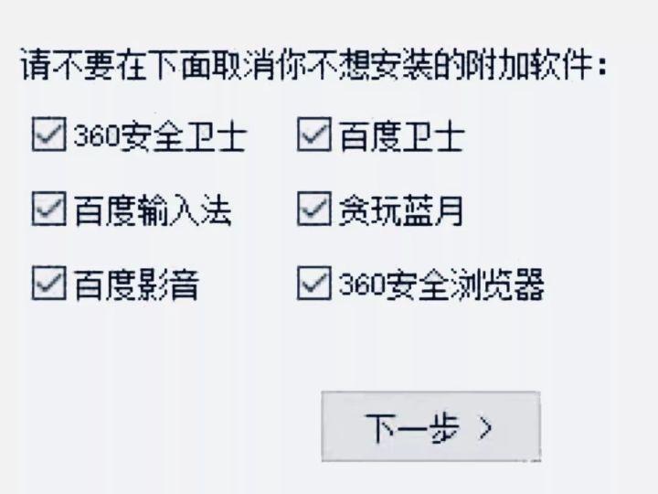 原创八个字形容中国互联网的发展历史——免费的,才是最贵的