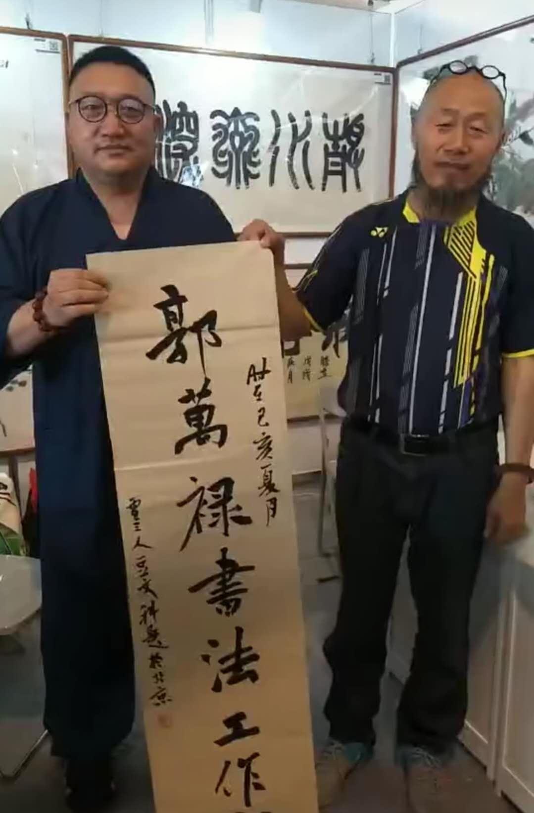 郭万禄书法家参加第十四届北京文博会开幕