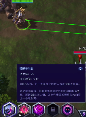 游戏中HUD图标设计