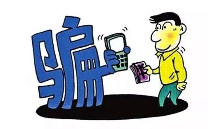 揭秘网络赌博骗局:高中生买时时彩,盈利25万元