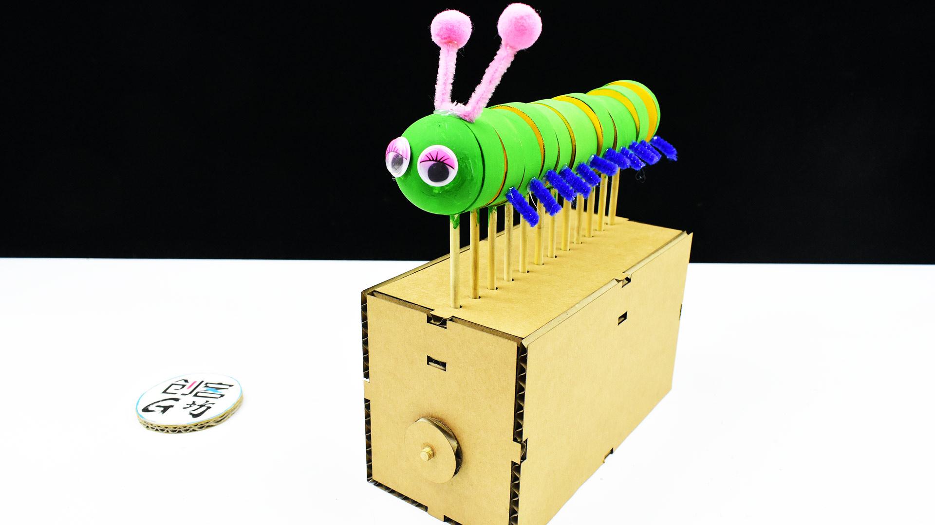 手工创意制作,纸板做的毛毛虫还能动!好玩还涨知识