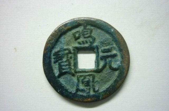 隋朝一位县令造反被李渊所杀,留下一枚铜钱,1300年后成为国宝