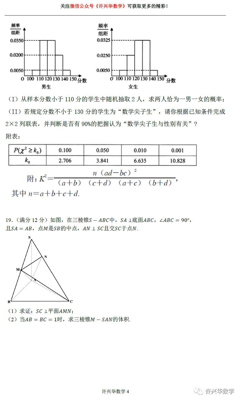 凤凰彩票平台官网