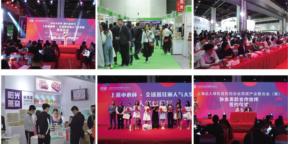 新零售时代下的展会思维——上海燕博会2019启示录