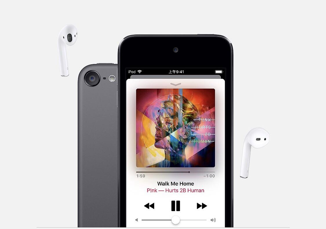 苹果为挽救业绩拼了,推出新iPod touch,跟华米OV抢低端市场