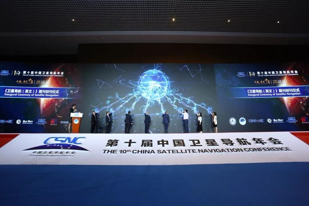 首个卫星导航国际期刊