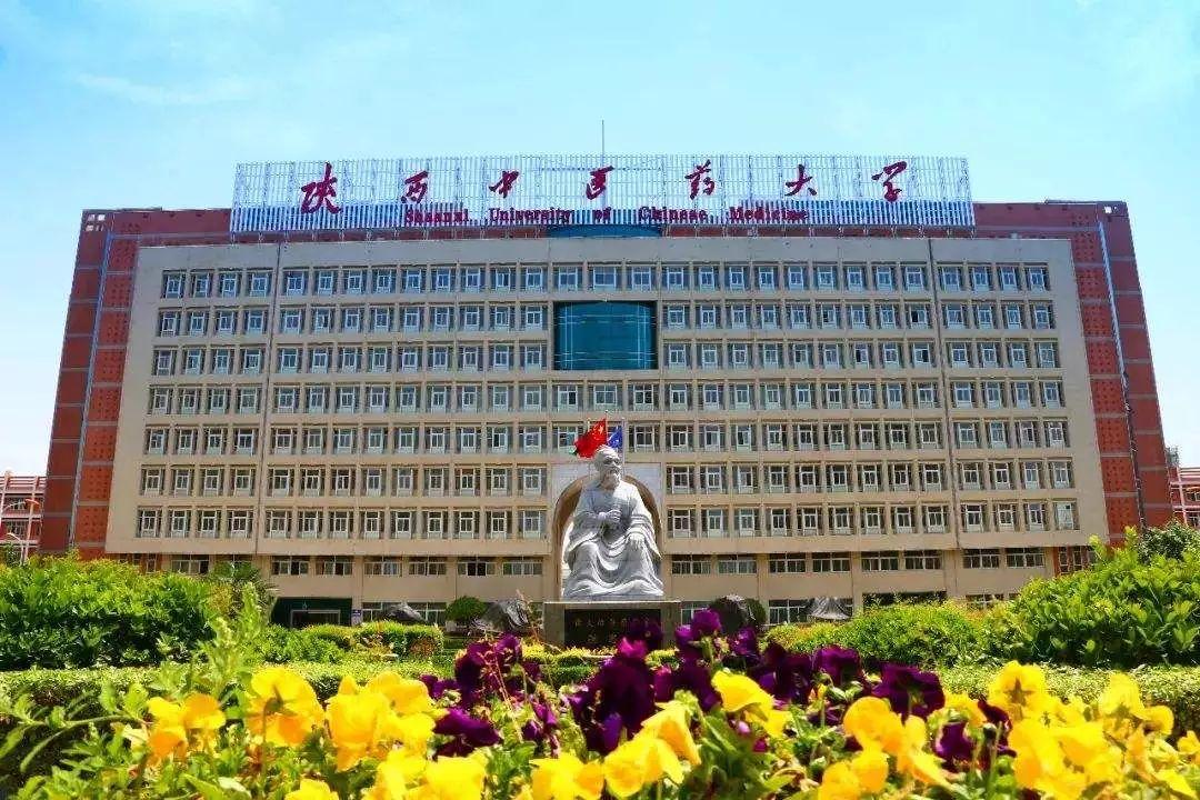 网址: 未央校区:陕西省西安市未央区辛王路1号 邮编:710021 含光校区