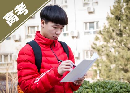 2019年北京高考历史试题知识点分析与应战策略