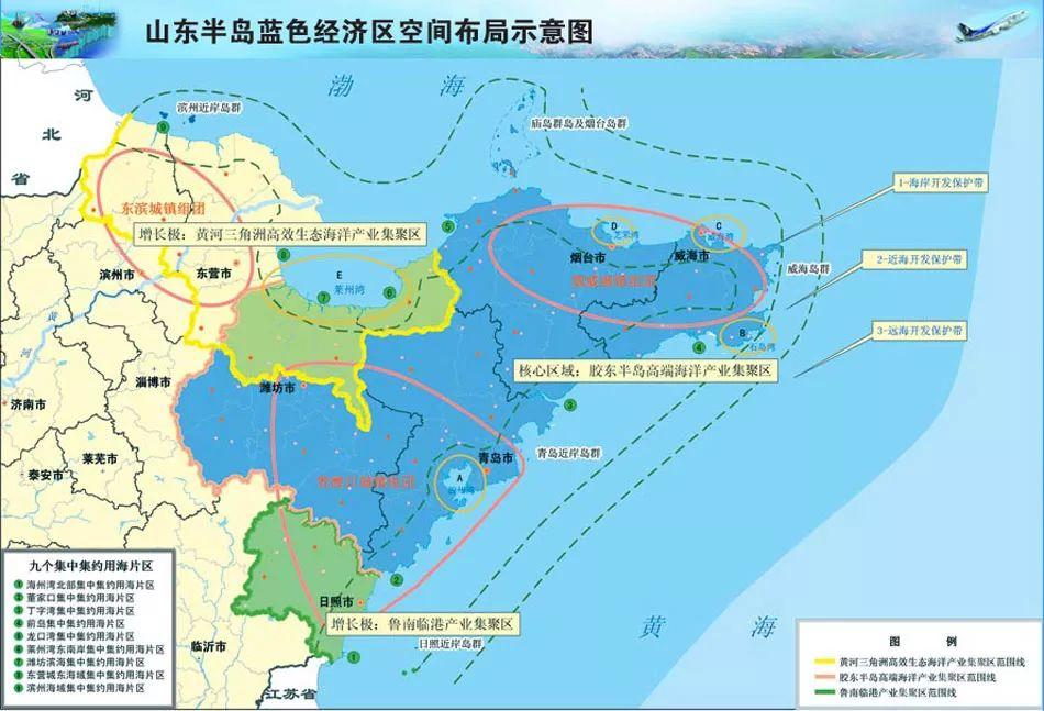 寿光经济开发区规划图