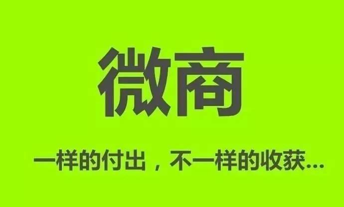 2019年哪个社交电商平台最好【推荐】现在最火的社交电商平台有哪些 wangzhuan333.cn