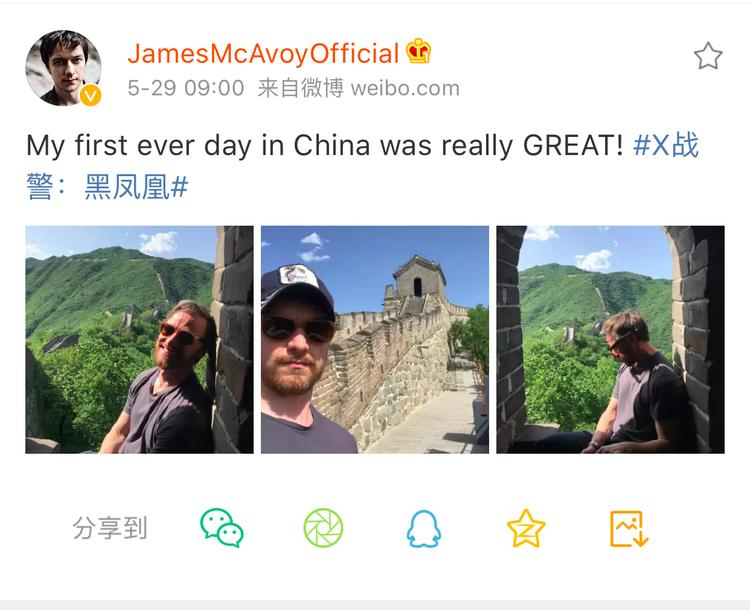 《X战警:黑凤凰》北京路演,逛长城秀中文贴眼膜,一美梗超多!