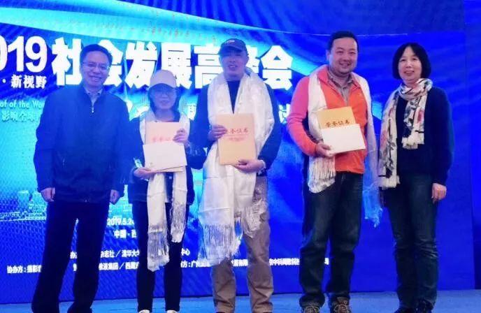 传播好声音 西藏商报融媒体作品获奖