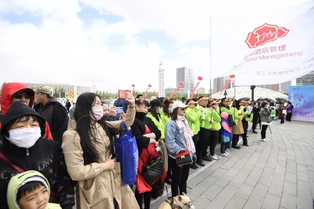 """鄂尔多斯2019年""""中国旅游日""""活动在东胜举行"""