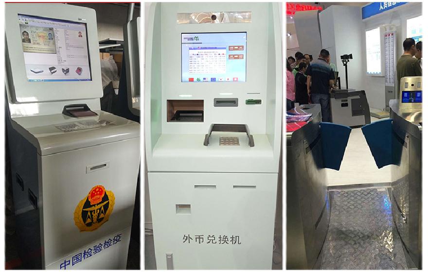 护照扫描仪阅读器技术如何用于高铁闸机