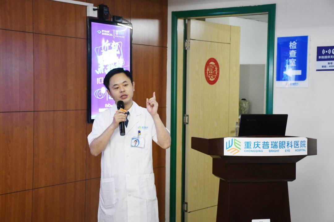 上海普瑞眼科医院有限公司