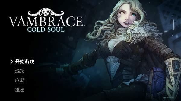 少女地下城来了 Roguelike冒险游戏《圣铠:冰魂》发布
