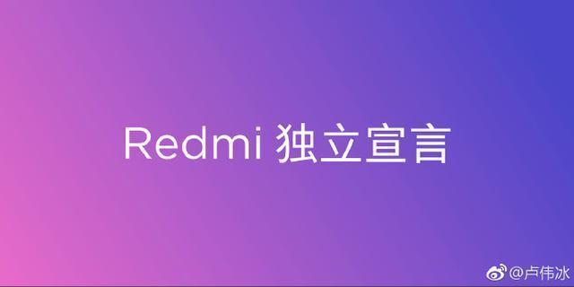 独立后的redmi K20pro:死磕品质,追求极致性价比!