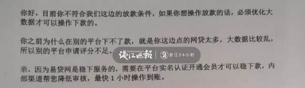 """警方抓获特大电信网络诈骗团伙,00后成员行骗靠念""""台词"""""""