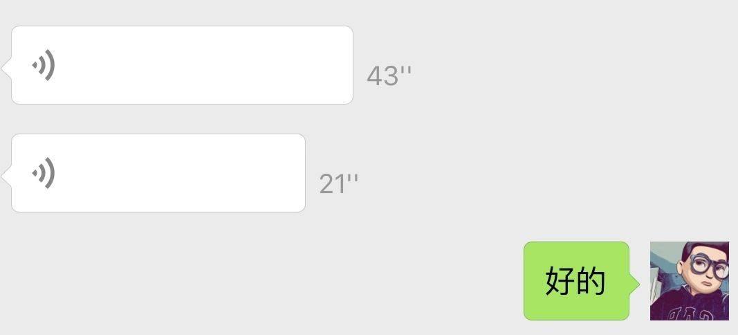你在微信上想要的功能,QQ 都帮你实现了