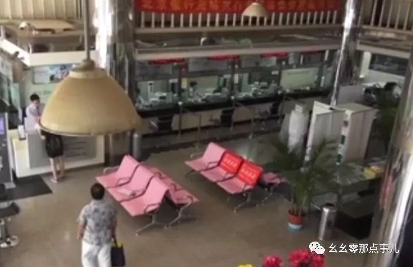 北京民警操起了陕西方言,成功劝阻被骗老乡,挽回61万!