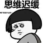 日语入门小白错误的学习思维,远离这三个坑