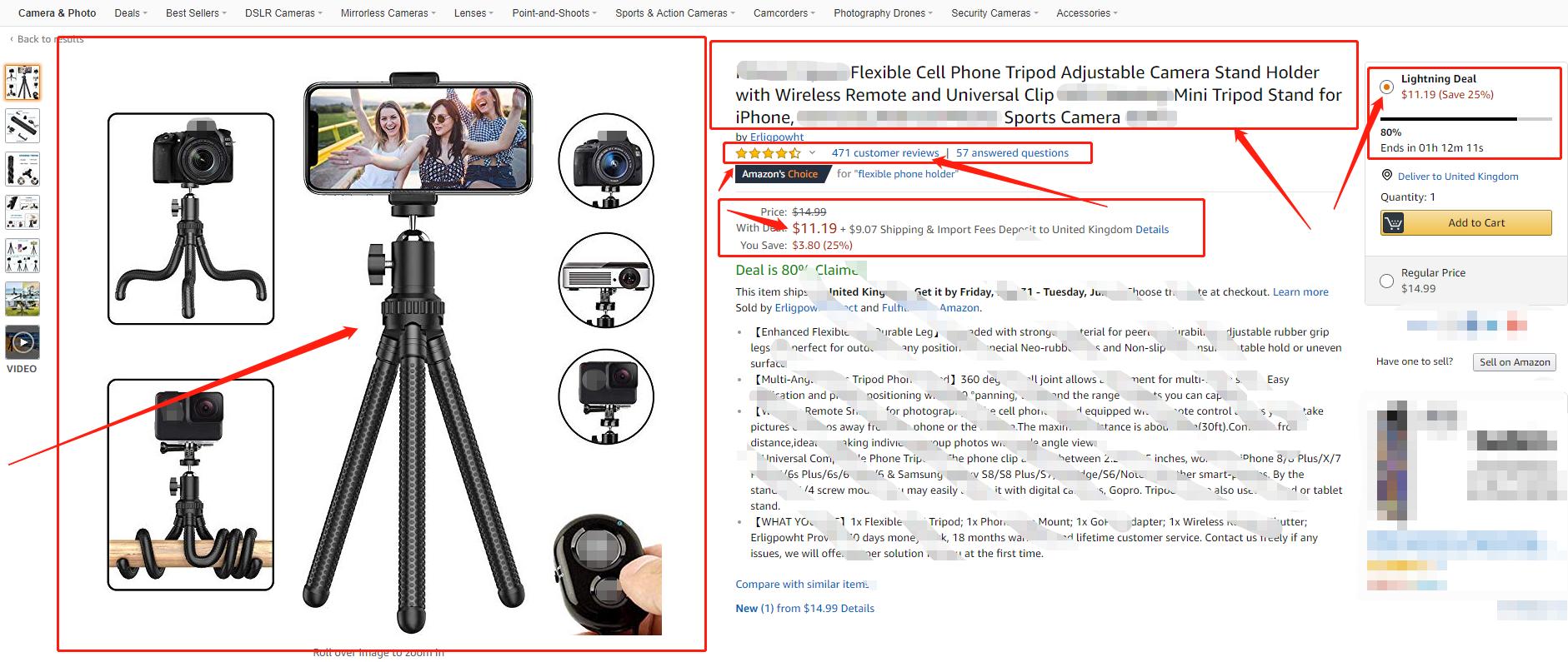 亚马逊卖家如何打造爆款产品