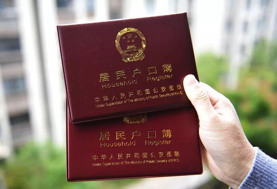 身份证像与全国人口像不一致(3)