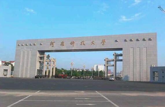 注意!河南科技大学成人高考2019年招生简章公布