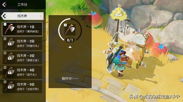十天前网易互动娱乐大会上,令人眼前一亮的沙盒游戏《海岛纪元》吗?