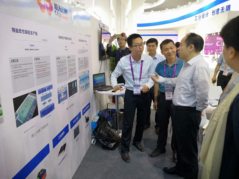 中国中部投资贸易博览会中的云技术